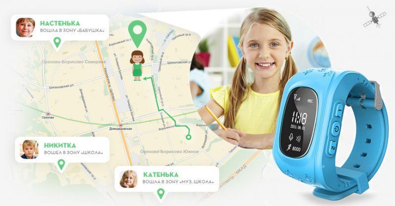 Детские умные часы с GPS трекером GW300 (Q50) Dark Blue