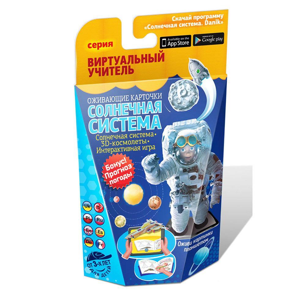 Cosmos_ukr_ru (1)