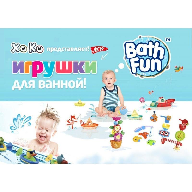 """Игрушка для ванны BathFun ХоКо """"Покорми котика"""""""