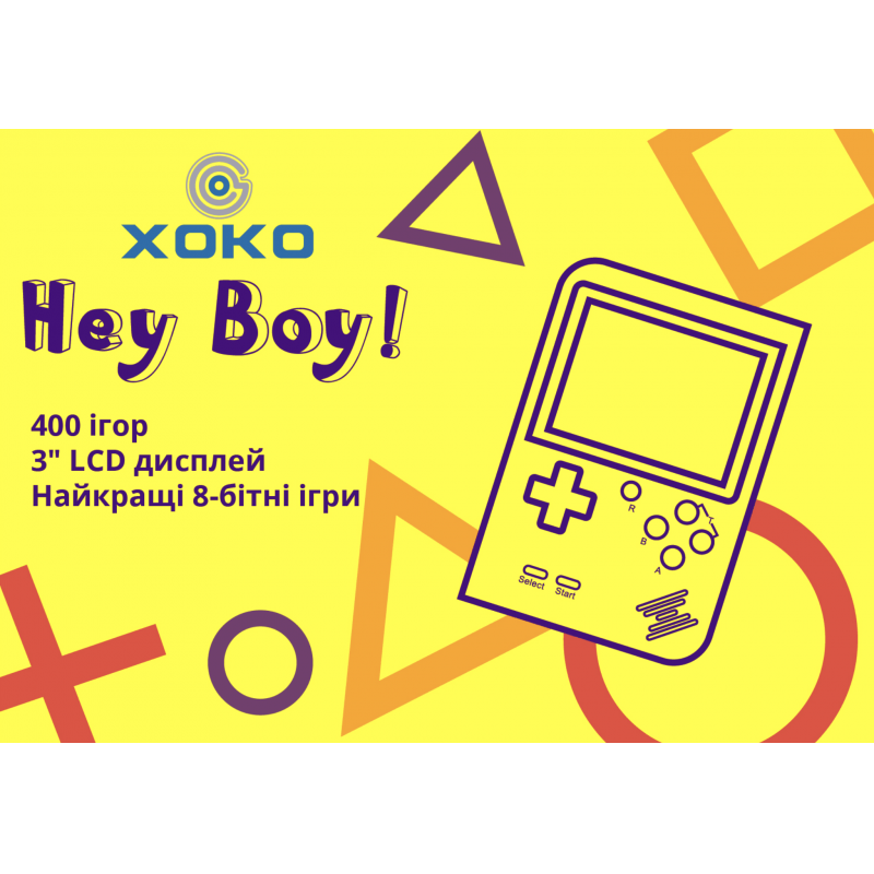 Приставка XoKo Hey Boy 400 Games Black