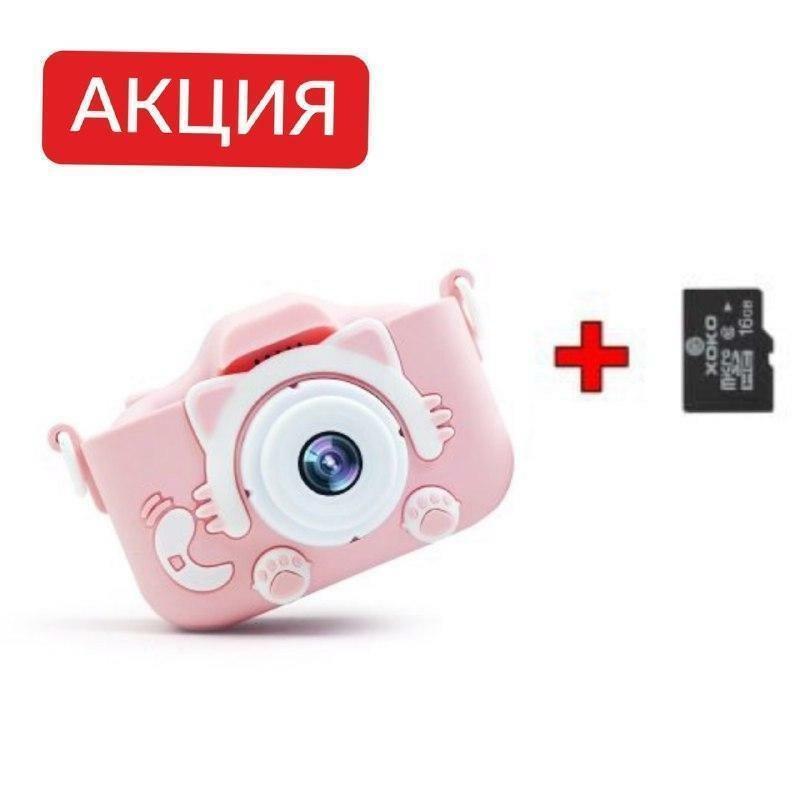 КОМПЛЕКТ! Фотоаппарат XoKo KVR-001 розовый+чехол+карта памяти