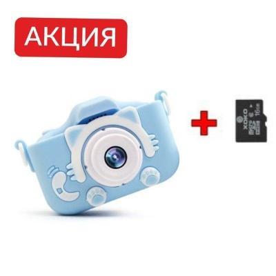 КОМПЛЕКТ!  Фотоаппарат XoKo KVR-001 голубой+чехол +карта памяти