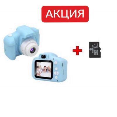 Цифровой детский фотоаппарат XOKO KVR-001 Розовый + Карта памяти на 16 GB