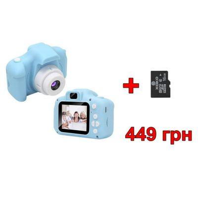 Цифровий дитячий фотоапарат XOKO KVR-001 Блакитний+Карта пам'яті 16Gb