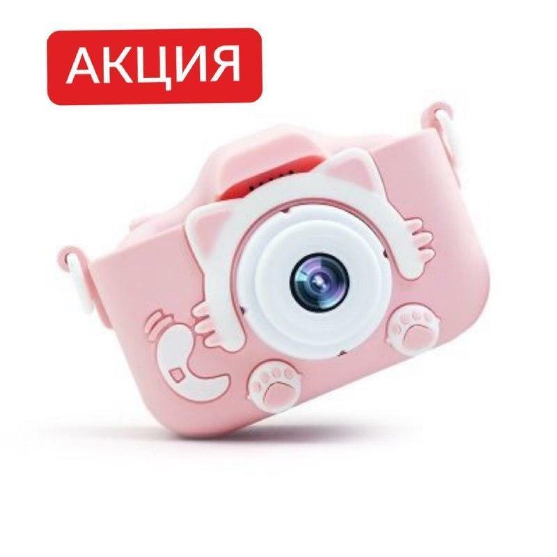 Цифровий дитячий фотоапарат XOKO KVR-001 Блакитний + Чохол