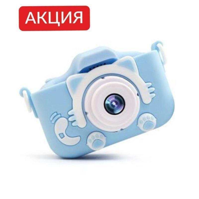 Цифровой детский фотоаппарат XoKo KVR-001 Голубой+Чехол