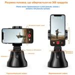 Smart-Тримач для блогерів на стіл XOKO RM-C500 Apai Genie