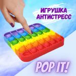 3120349129_w640_h640_puzyrchastaya-igrushka-pop