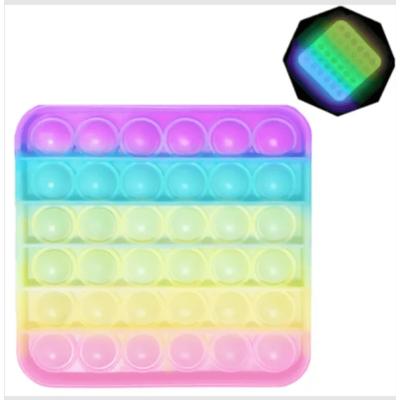 Іграшка антистрес Sibelly Pop It Square Glow in Dark
