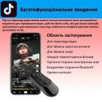 Универсальный Bluetooth пульт XoKo K9 TikTok